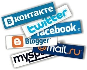 Как начать работу в социальных сетях