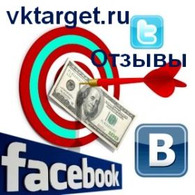 Отзыв о сайте vktarget ru