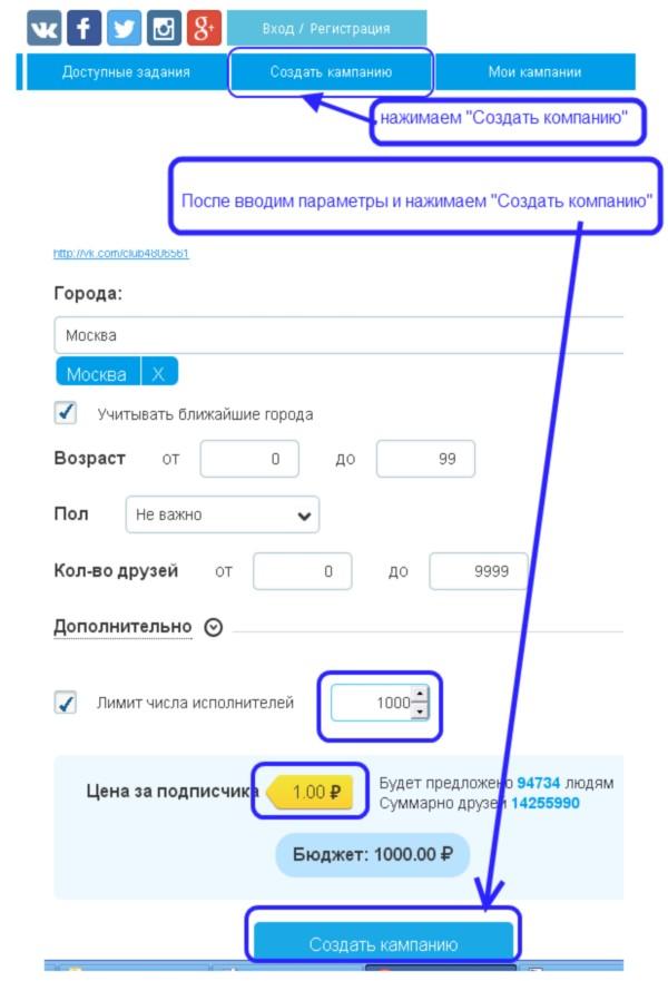 Как выигрывать конкурсы в ВК с помощью vktarget.ru