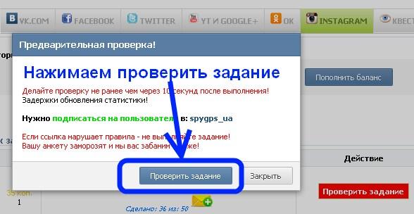 Заработке на  VPrka.com