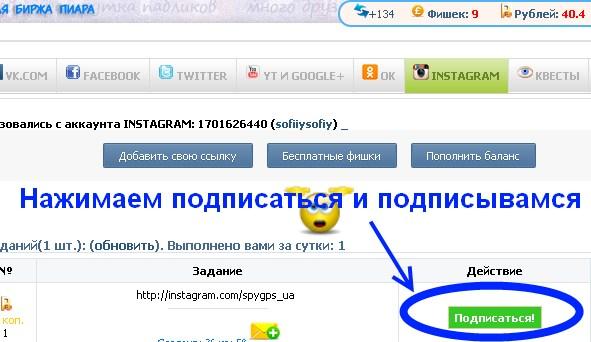 Заработок на  VPrka.com