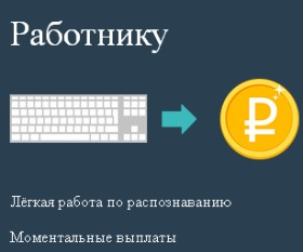 ruСaptcha.com