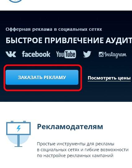 Facebook Поставить лайк