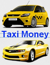 такси мани отзыв