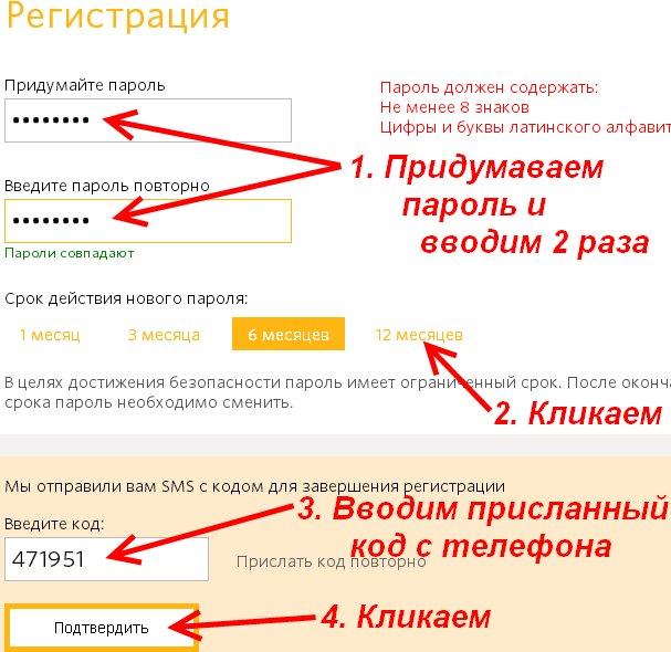 Как создать киви кошелек пошаговая инструкция