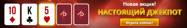 Проверенные в интернете онлайн казино