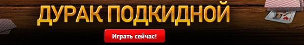 Казино онлайн — играть в онлайн казино на деньги или