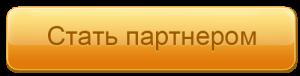 Как стать рефералом на seosprint и получить 1000 рублей?