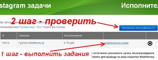 cashbox.ru.com как работать
