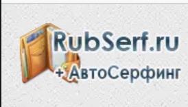 Rubserf.ru