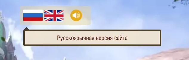 играть на русском elvengold.com