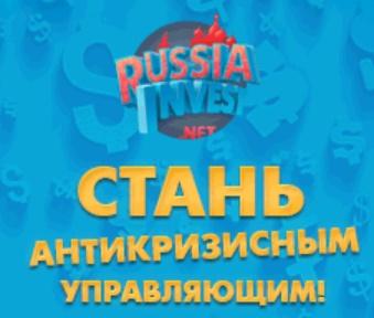 Russia-Invest – видео