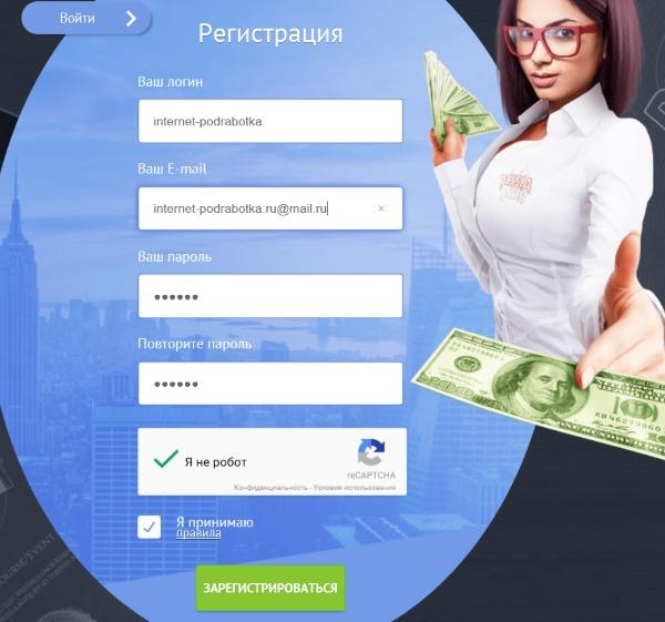 Russia-Invest
