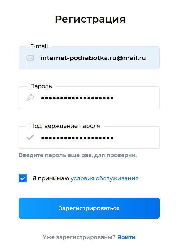 майнинг регистрация