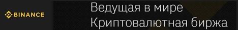 Кошелёк для майнинга криптовалюты на русском языке